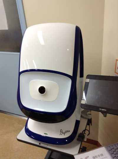 Optos Daytona Digital Retinal Scanner