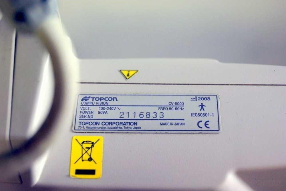 TOPCON CV-5000 DIGITAL PHOROPTOR Automated Vision Tester